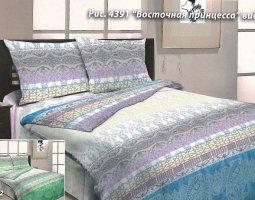 Комплект постельного белья Семейный из бязи ГОСТ Восточная принцесса голубая