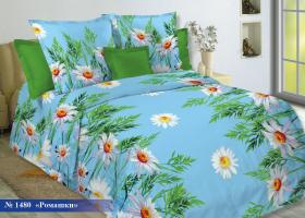 Комплект постельного белья 1,5сп бязь Стандарт Ромашки на голубом