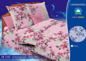 Комплект постельного белья 1,5сп бязь ГОСТ Акварель розовая