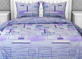 Комплект постельного белья евро бязь ГОСТ Дежавю 2