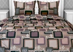 Комплект постельного белья евро бязь ГОСТ Лабиринт 1