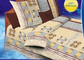 Комплект постельного белья 1,5сп бязь Стандарт Фортуна