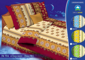 Комплект постельного белья 1,5сп бязь ГОСТ Персия
