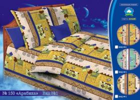 Комплект постельного белья 1,5сп бязь Стандарт Арабика
