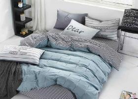 Комплект постельного белья 1,5сп поплин 1738