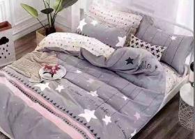 Комплект постельного белья евро поплин 1766