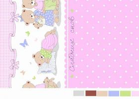 Комплект постельного белья детский поплин рис 1703 вид 4
